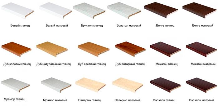 Варианты отделки подоконников, белые подоконники, подоконники под дерево, мрамор, подоконники разных цветов